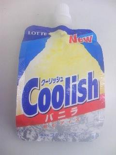 アイスの季節?
