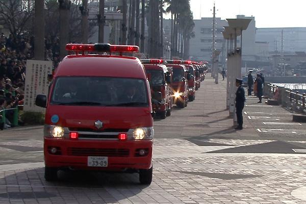消防出初式に行ってきました。