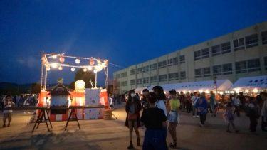 毎年恒例の夏祭り